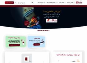 mahak-charity.org