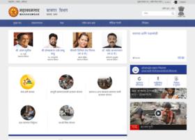 mahakamgar.maharashtra.gov.in
