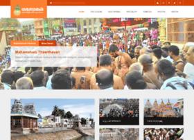 mahamaham.net