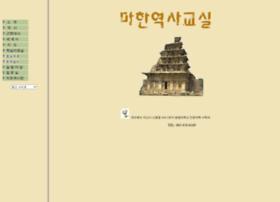 mahan.wonkwang.ac.kr