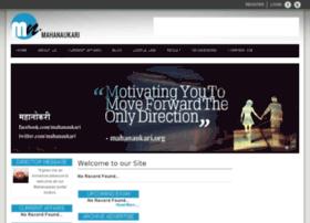 mahanaukari.org