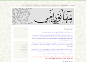 mahanoor.wordpress.com