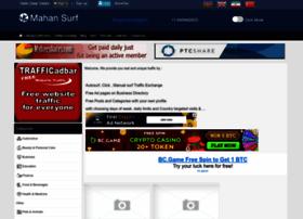 mahansurf.com