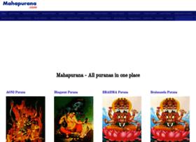mahapurana.com