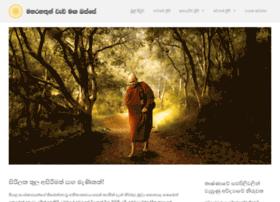 maharahathunwadimagaosse.org