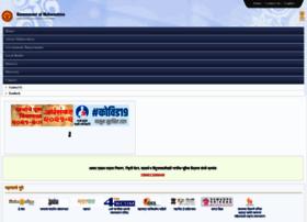 maharashtra.gov.in