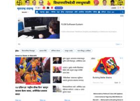 maharashtratimes.com