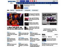 maharashtratimes.indiatimes.com