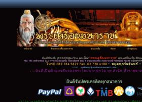 maharatamulet.com
