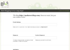maharot.blog.com