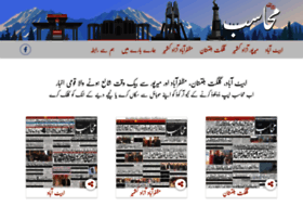 mahasib.com.pk