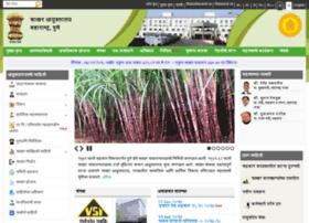 mahasugarcom.gov.in