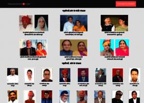 mahaveerji.com