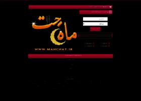 mahchat.ir