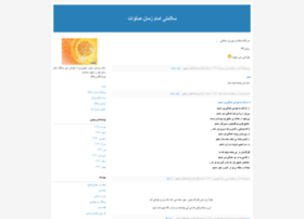 mahdaviate313.blogfa.com