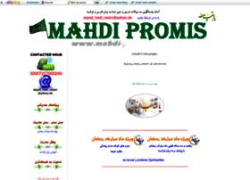 mahdi-promis.id.st