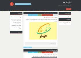 mahdi-yas.loxblog.com