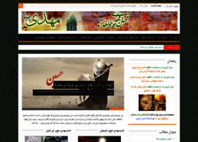 mahdi.etudfrance.com