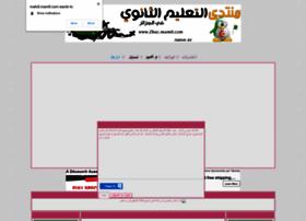 mahdi.mam9.com
