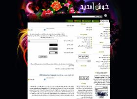 mahdi13791379.lxb.ir