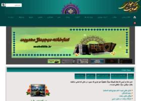 mahdi313.com