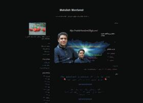 mahdiehmonfared.blogfa.com