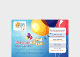 mahdifamily.net