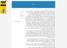 mahdihabibi.blogfa.com