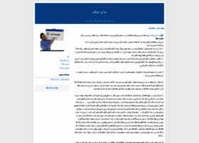 mahdimoghbeli.blogfa.com