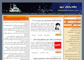 mahdishahr-news.com