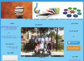 mahdizadeh.khschools.ir