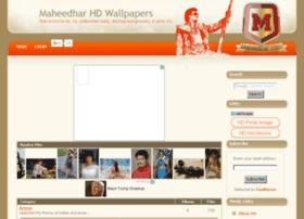 maheedhar.com