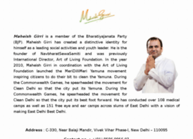 maheishgirri.com
