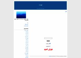 maheri.blogfa.com