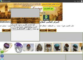 maherkamel.mygoo.org