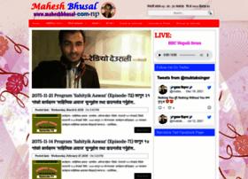 maheshbhusal.com.np