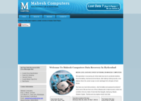 maheshcomputers.com