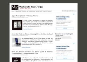 maheshkukreja.com