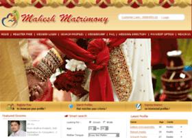 maheshmatrimony.com