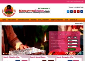 maheshwarishaadi.com