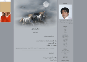 mahfel12.blogfa.com
