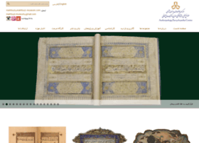 mahfouzi-museum.com