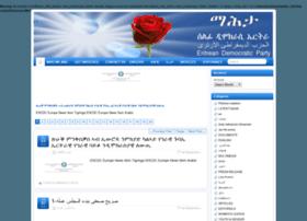 mahhta.net