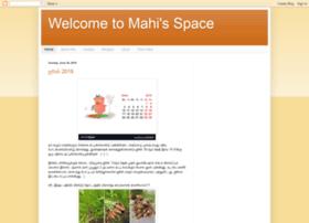 mahikitchen.blogspot.co.nz