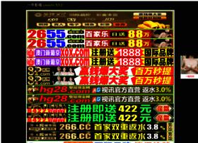 mahindratruckforum.com
