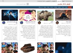 mahinur.com