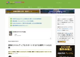 mahjong.org