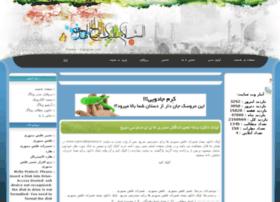mahmoud.loxblog.net