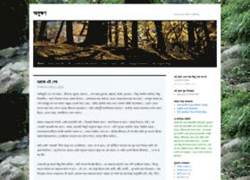 mahmudfaisal.wordpress.com