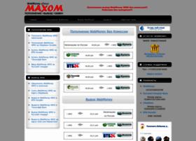 mahom.ru